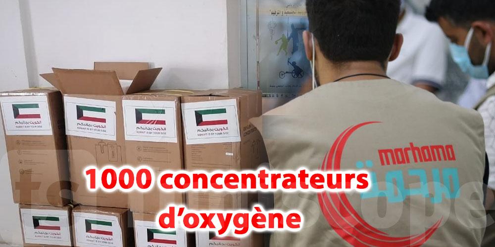 Marhama distribue 1000 concentrateurs d'oxygène à tous les gouvernorats du pays