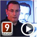En vidéo : Tous les détails sur la nouvelle chaîne Attassiaa TV de Moez Ben Gharbia