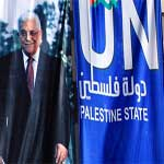 Jour J pour l'Etat palestinien : To be or not to be ...