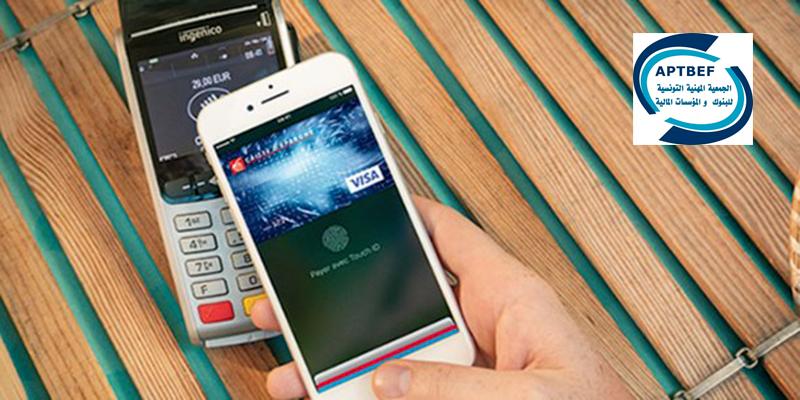 Le paiement mobile opérationnel en Tunisie dès la fin de 2019