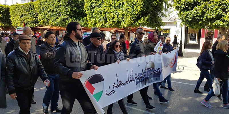En photos : Manifestation de l'UGTT contre le deal du siècle