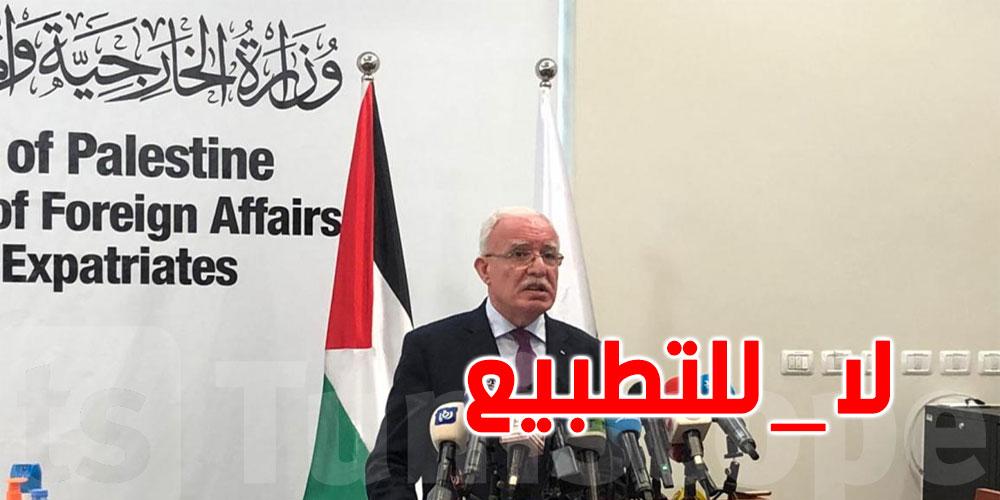 فلسطين تتخلى عن رئاسة ''الجامعة العربية '' ردا على ''التطبيع ''