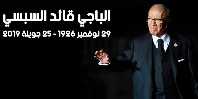 Beji Caid Essebsi a tenu à ce qu'on annonce sa mort rapidement