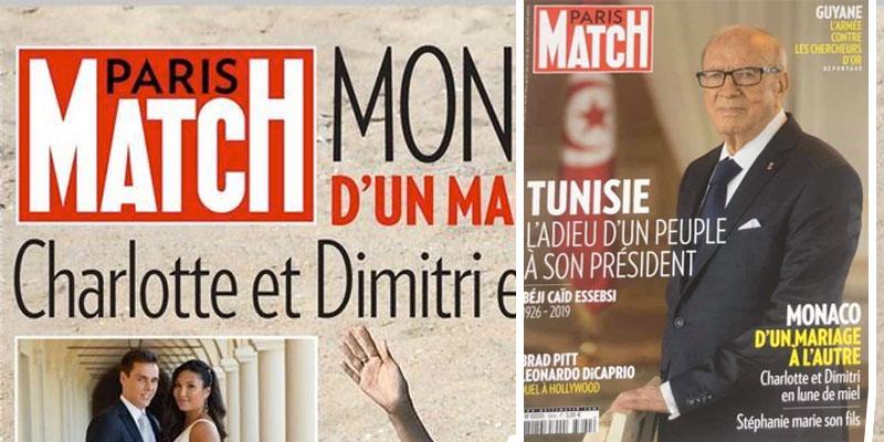 Paris Match édite une couv spéciale et dit adieu au 'vieux sage de Carthage'