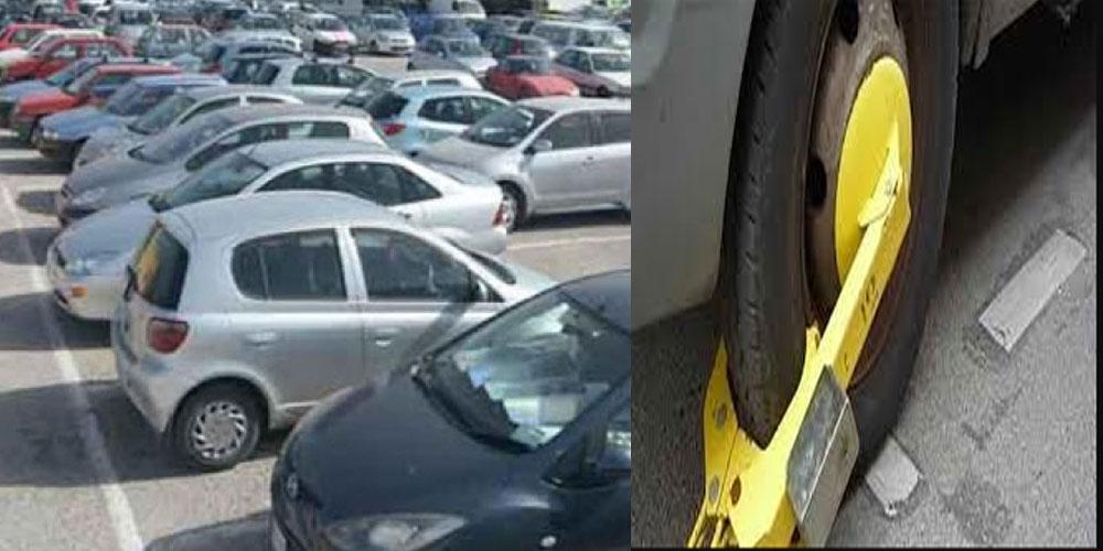 الترفيع في تسعيرة وقوف السيارات في المآوي البلدية بالعاصمة