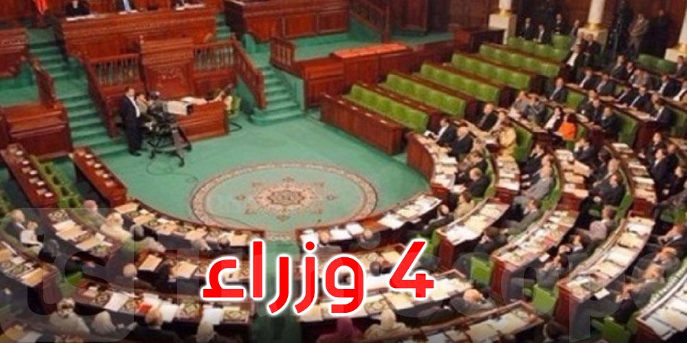 مجلس النواب: جلسة عامة لمساءلة 4 وزراء