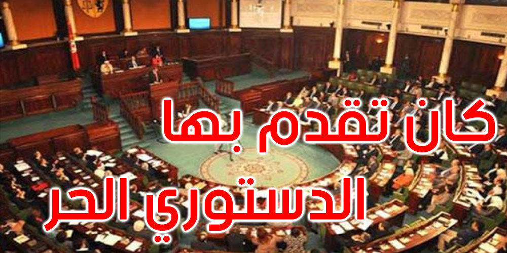 البرلمان: مكتب المجلس يرفض تمرير لائحة تصنيف الإخوان منظمة إرهابية على الجلسة العامة