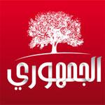الحزب الجمهوري يضبط رؤساء قائماته الانتخابية بتونس وبالخارج