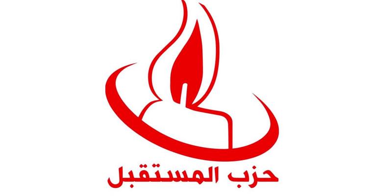 Une centaine de démissions dans les structures locales et régionales du parti Al Mostakbal