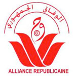 le Pôle Démocratique : 15 partis créent une coalition