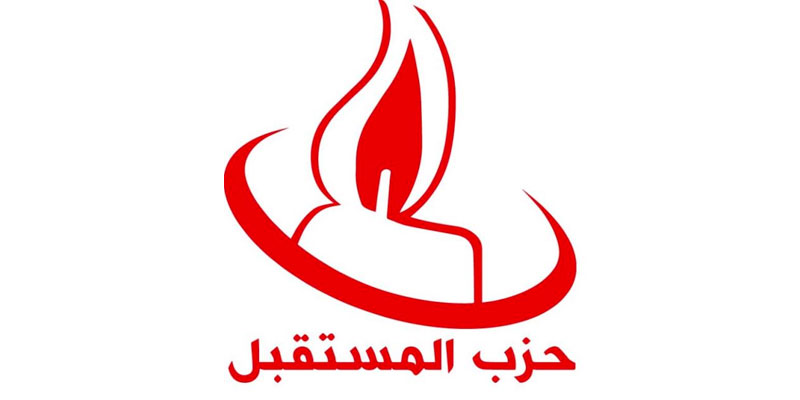 Démission de neuf membres du bureau exécutif du Parti Al Mostakbal
