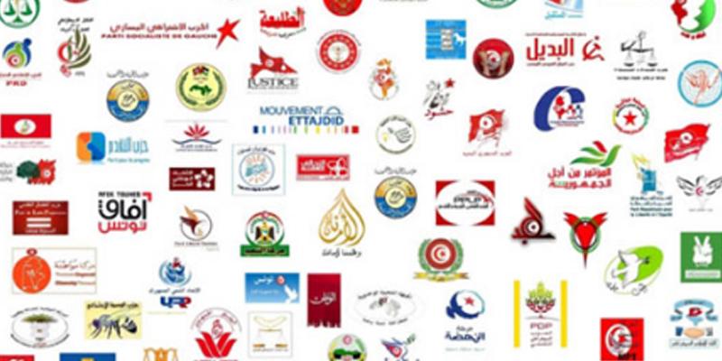 تأسيس حزب سياسي جديد يحمل اسم الحزب القومي التونسي