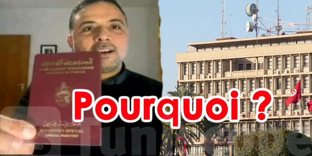 Comment obtient-on un passeport spécial ? le ministère de l'Intérieur répond