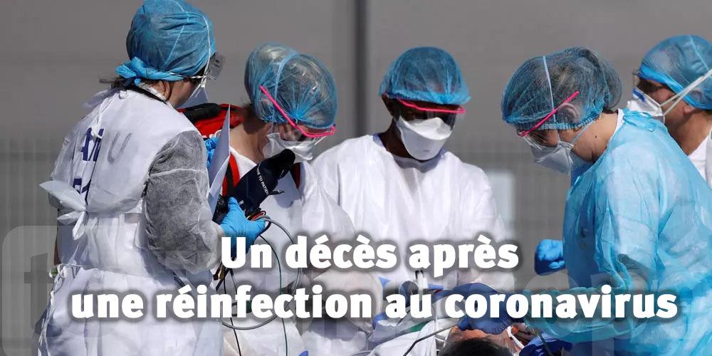 Premier décès après une réinfection au coronavirus