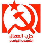 Le bureau du PCOT à Megrine attaqué