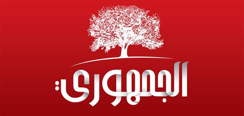 بالصورة: قضية استعجالية لمنع وفد صهيوني من دخول تونس