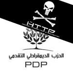 Sur Facebook, la page officielle du PDP de Nejib Chebbi piratée !