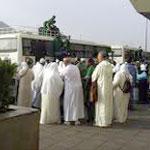 Hajj 2010 : Pourquoi le coût s'est élevé à 5 626 dinars ?