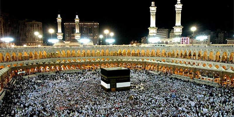 Pèlerinage: Les délais de parachèvement des formalités de voyage repoussés au 7 juillet