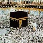 Les guichets d'inscription pour le pèlerinage ouverts du 05 au 16 octobre