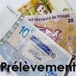 Prélèvement sur les salaires des grévistes du secteur des transports à Sfax