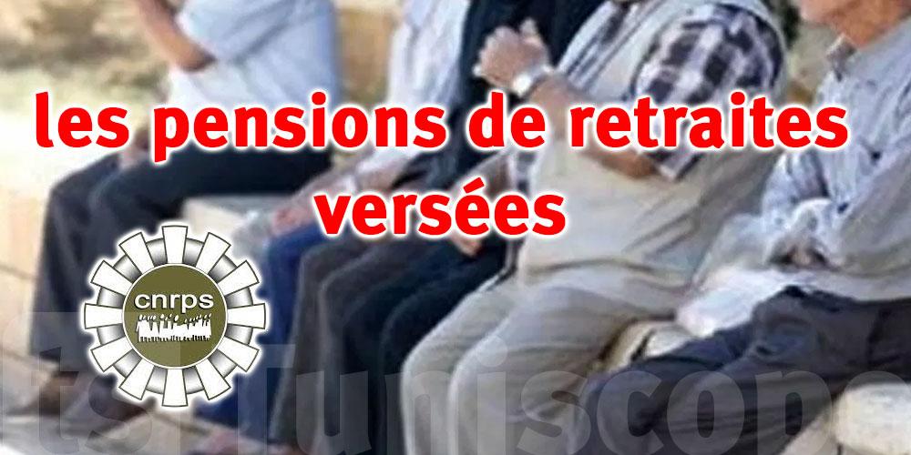 CNRPS : Les pensions de retraite seront versées aujourd'hui