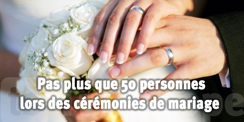 Pas plus que 50 personnes lors des cérémonies de mariage au Palais Essaâda à la Marsa