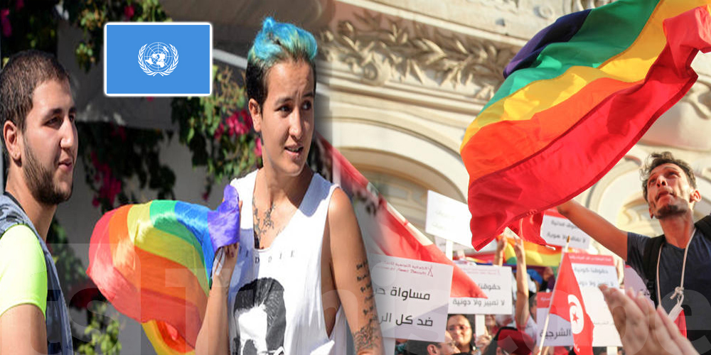 Tunisie : L'ONU évalue les droits des personnes LGBT