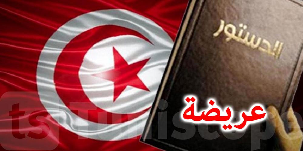 نواب يمضون عريضة لرفض الخروج عن الدستور