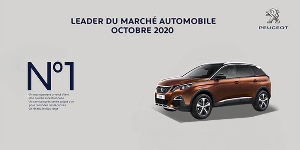 Octobre 2020 : Peugeot leader du marché automobile