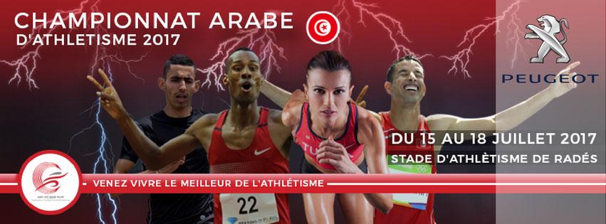 Peugeot partenaire du championnat arabe d'athlétisme