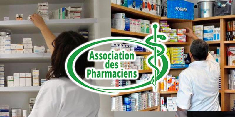 Les Pharmacies privées voudraient remplacer celles des hôpitaux