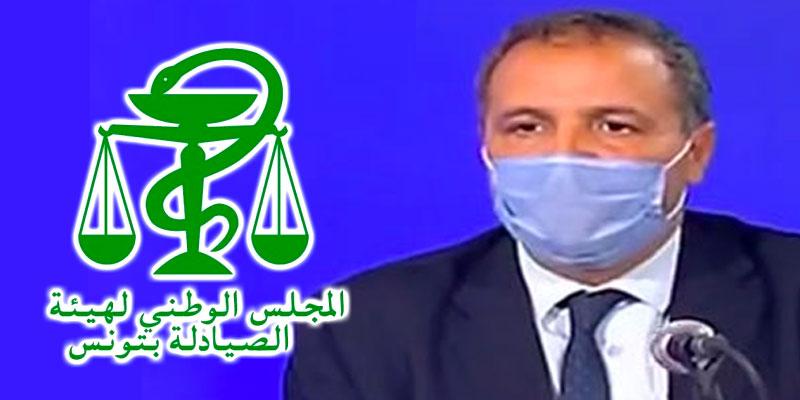 L'Ordre des Pharmaciens contredit les propos de Abdellatif Mekki