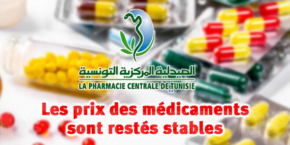 Les prix des médicaments sont restés stables à la Pharmacie Centrale
