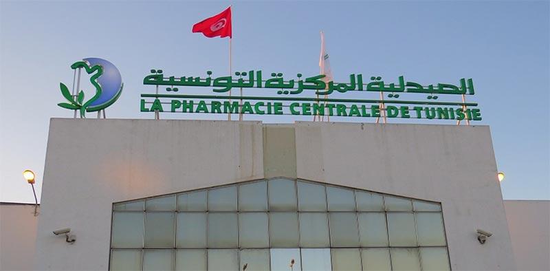 200 مليون دينار قيمة العجز المالي للصيدلية المركزية العام الماضي