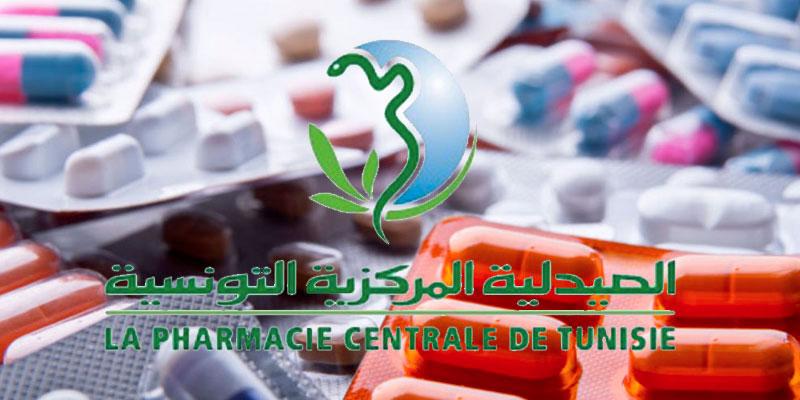 Pharmacie Centrale : 95% des médicaments sont disponibles