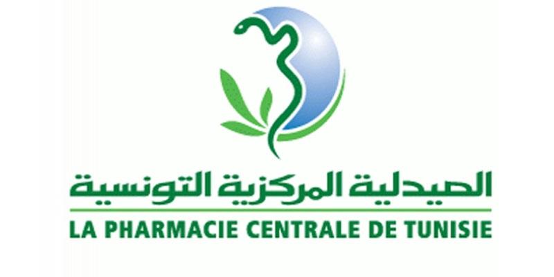 La pharmacie centrale accuse un déficit de 200 millions de dinars