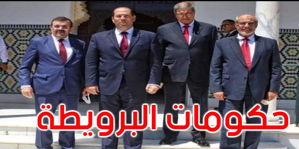 ألفة يوسف تعلّق على صورة الرباعي الحكومي السابق
