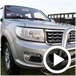 En vidéos : Après le 404 et 504, découvrez le nouveau Pick Up de Peugeot