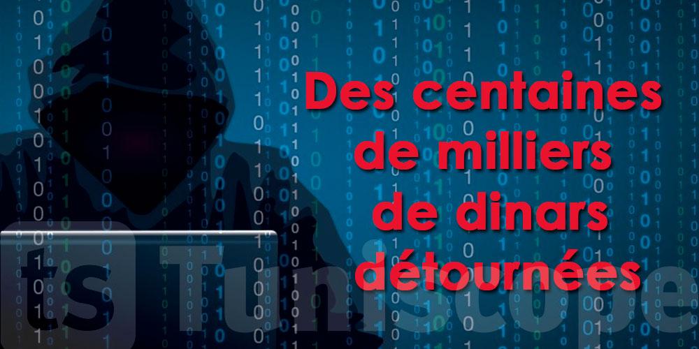 Démantèlement d'un réseau international de piratage des comptes bancaires