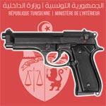 وزارة الداخلية تؤكّد أن وحدات الشرطة والحرس الوطنيي لا تمتلك نوع السلاح المذكور بالتقرير الهولاندي