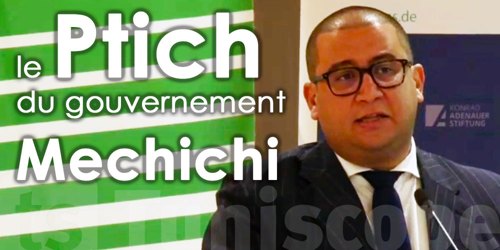 En vidéo : Le Pitch du gouvernement Mechichi selon Zakariya Belkhouja