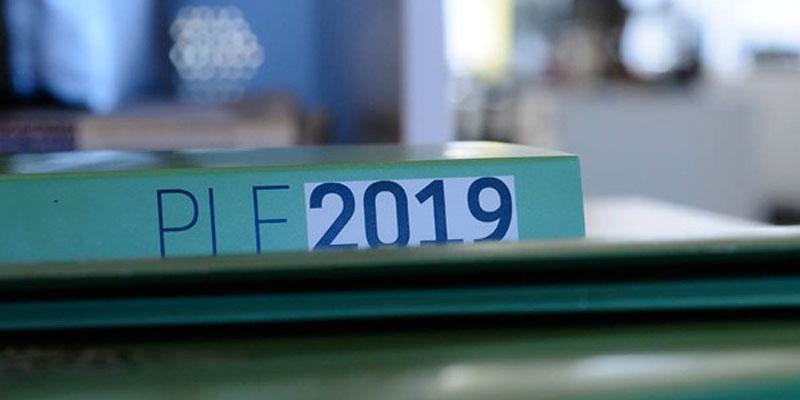 Le PLF 2019 propose la réactivation du Fonds d'appui à la santé publique