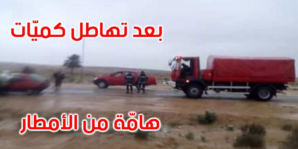 وزارة التجهيز تدعو مستعملي الطرقات والمسالك الريفية إلى مزيد اليقظة والحذر