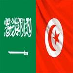 Un groupement hospitalier, des projets fonciers et bancaires proposés pas les Saoudiens