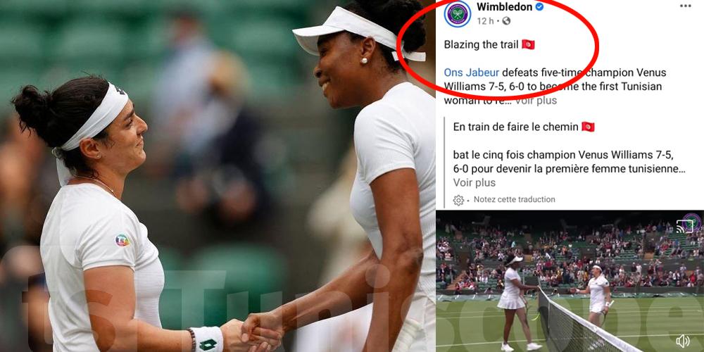 Wimbledon rend hommage à Ons Jabeur et à la Tunisie