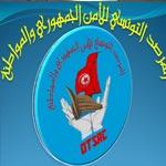 أمنيون.. شعراء في أمسية شعرية من تنظيم المرصد التونسي للأمن الجمهوري