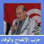 M.Bahri Jelassi : Je créerai un tunnel entre la Tunisie et l'Italie et 1.500.000 postes d'emploi !