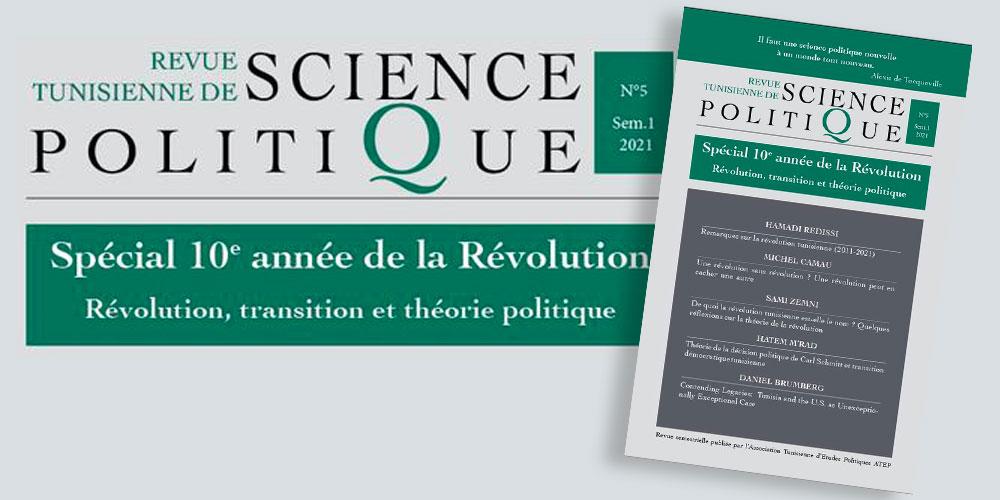 Vient de paraître un numéro spécial : Révolution, Transition et Théorie politique