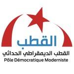 Nouveau logo et la déclaration pour le Pôle Démocratique Moderniste